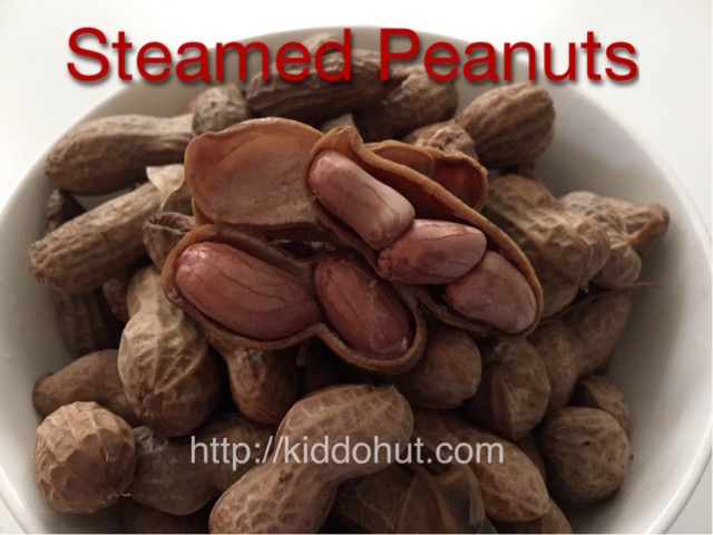 steamed boiled peanuts