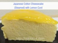 Japanese Cotton Cheesecake (Steamed) with Lemon Curd